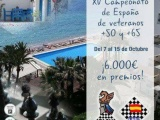 Convocatoria del XIV Campeonato de España Individual de Veteranos 2017